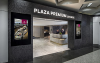 Complimentary Lounge Access For Hsbc Visa Signature Card Cardholders In Hong Kong