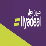 Book One Way Fares To Tabuk From SAR 198 Only